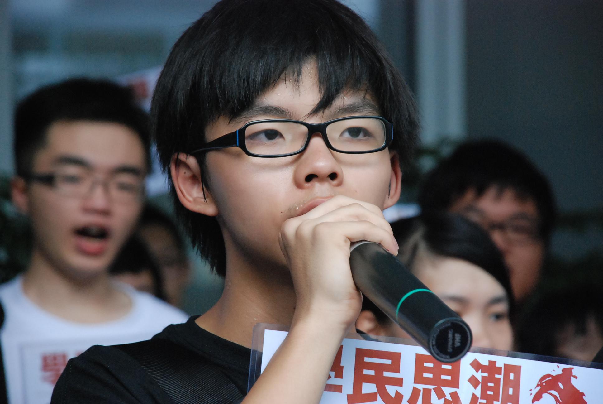 Joshua_Wong_Chi-fung